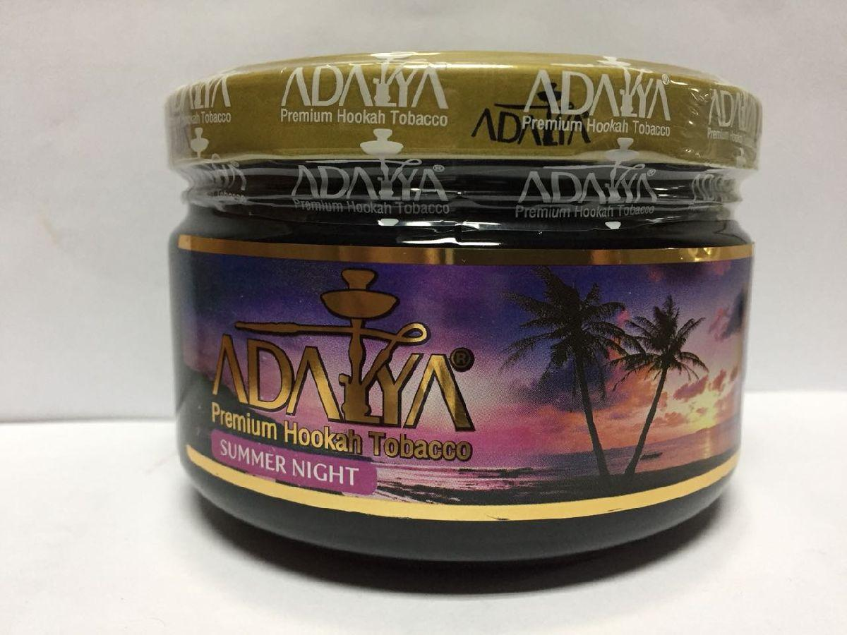 ADALYA SUMMER NIGHTS 200G