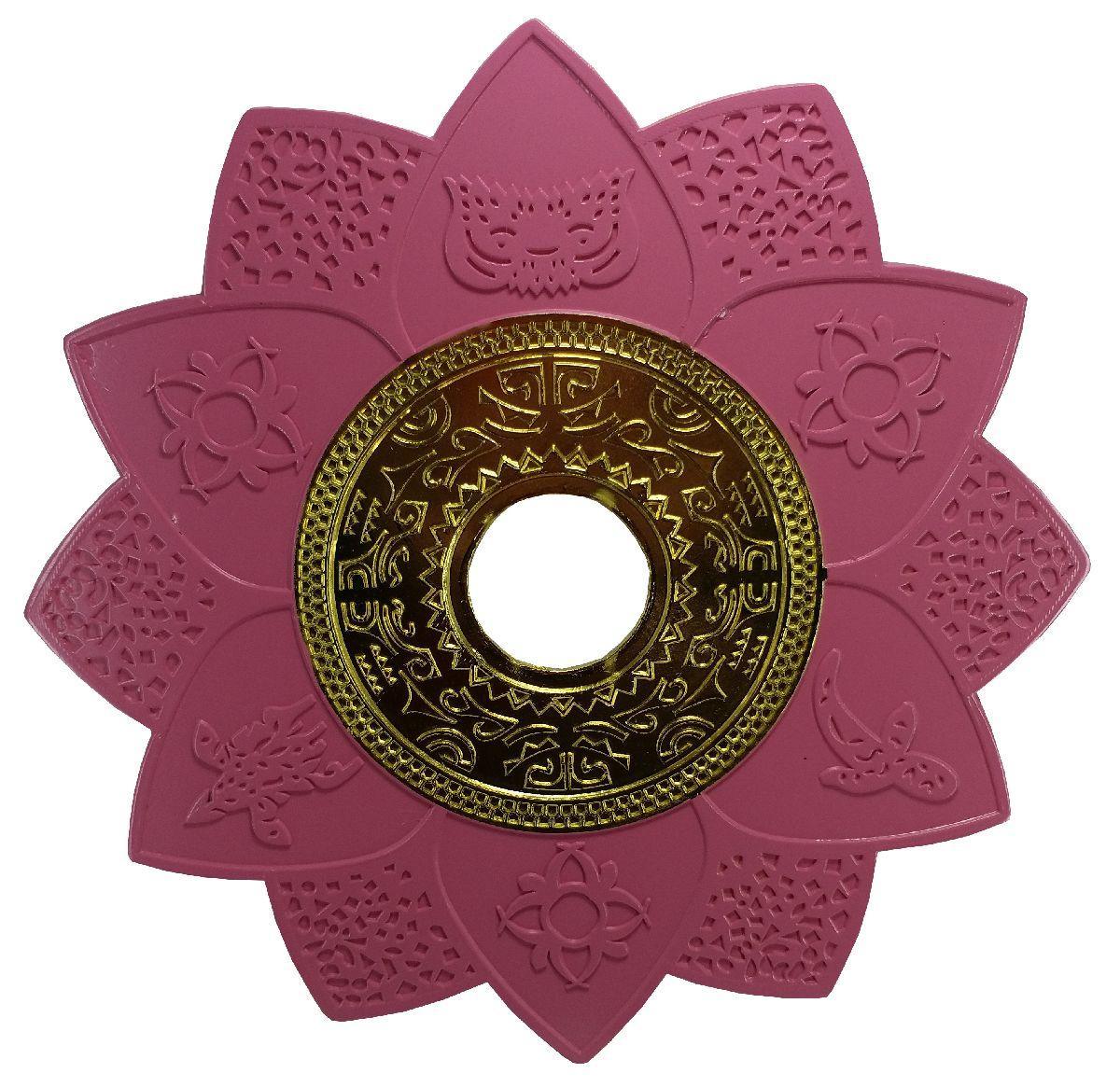 Prato Fumee 1718 Rosa c/ dourado